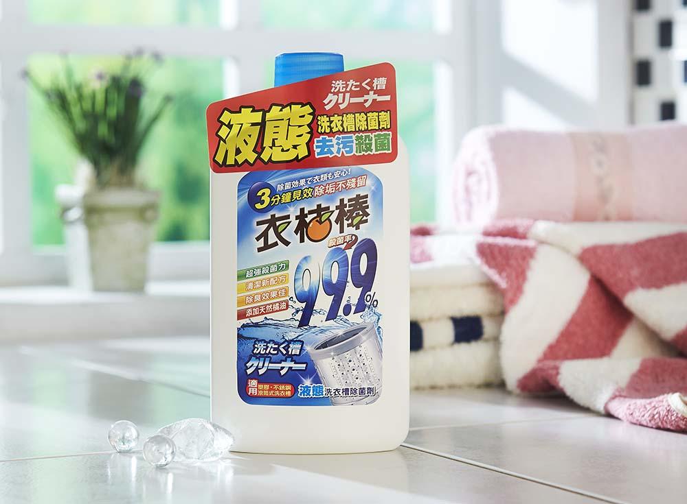 【衣桔棒】洗衣槽除菌清潔劑600ml-液態洗淨不殘留