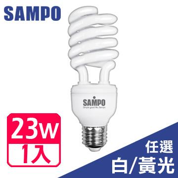 SAMPO 23W 螺旋省電燈泡-1入裝白光1入