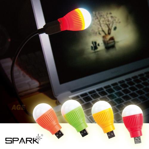 SPARK LED熱氣球造型多功能小夜燈_SPK-5009橘色