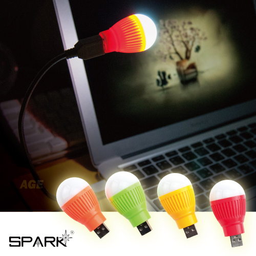 SPARK LED熱氣球造型多功能小夜燈_SPK-5009黃色