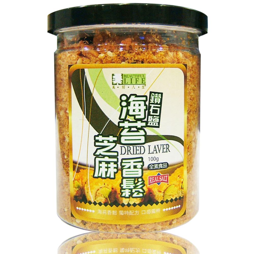 『美好人生』鑽石鹽海苔芝麻香鬆罐(100g/罐)