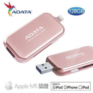 威剛Apple MFi 認證 / Lightning 與 USB 雙向接頭 /UE710隨身碟/128GB玫瑰金