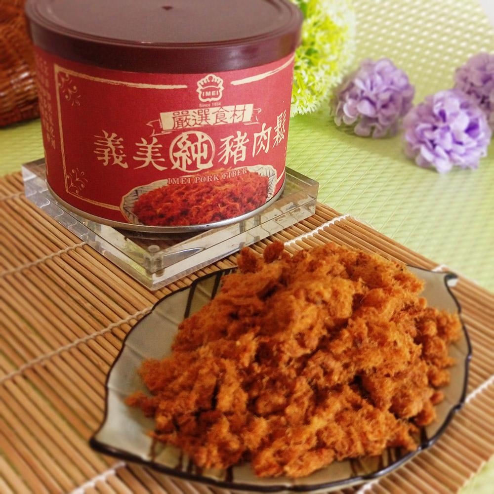 【義美】原味肉鬆(125g/罐)