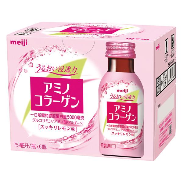 【明治】膠原蛋白飲-檸檬口味(75ml*6入)