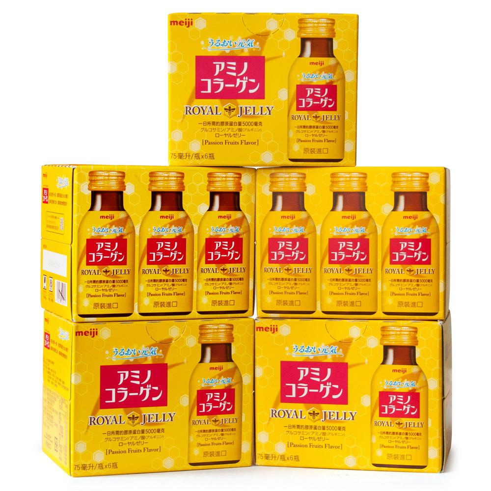 【明治】蜂王乳膠原飲(75ml*30入)
