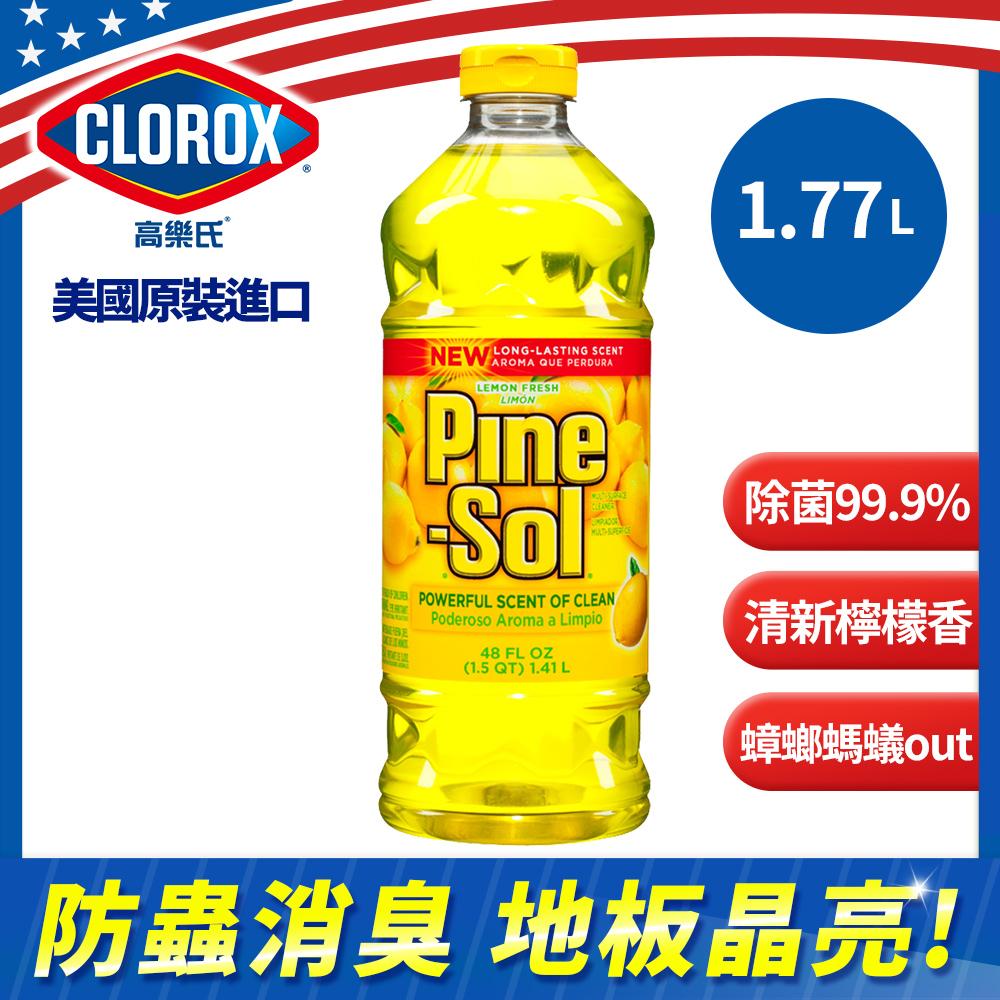 美國CLOROX 高樂氏派素萬用除菌清潔劑(檸檬香/1.41L)