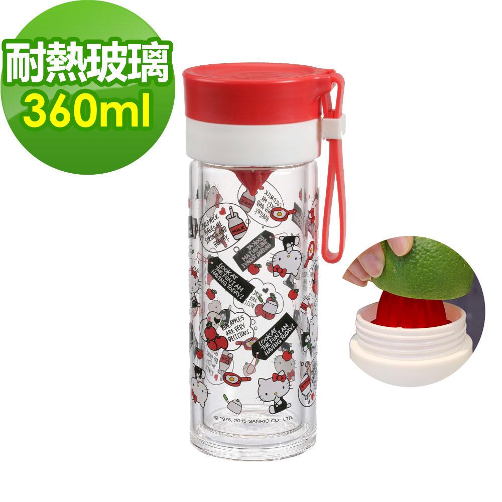 【HELLO KITTY】耐熱玻璃雙層檸檬瓶360ml -紅色