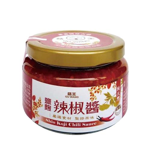《菇王》鹽麴辣椒醬(150g/瓶)