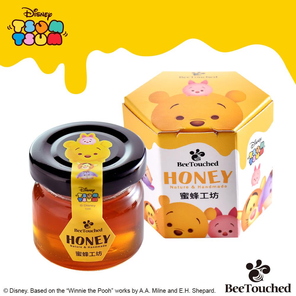 蜜蜂工坊- 迪士尼tsum tsum系列手作蜂蜜(維尼款)