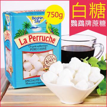 ★法國LA PERRUCHE鸚鵡牌蔗糖 天使白糖 750g/盒