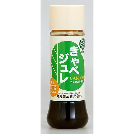 【丸秀醬油】蔬菜沙拉汁280ml