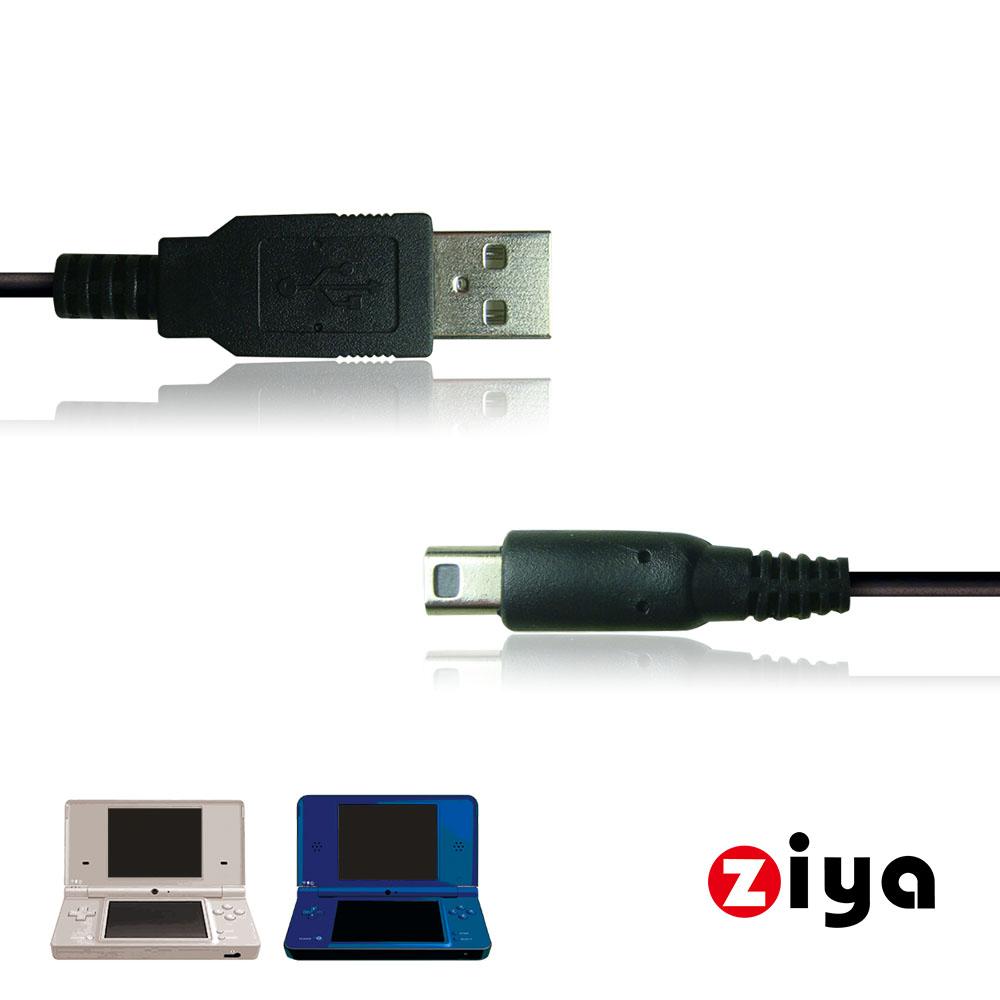 [ZIYA] NINTENDO NDSi / NDSi XL USB傳輸線與充電線 戰鬥款