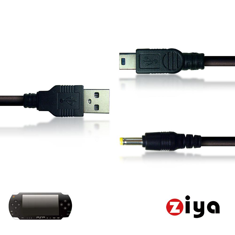[ZIYA] SONY PSP2000/PSP3000 USB傳輸線與充電線 2in1 戰鬥款