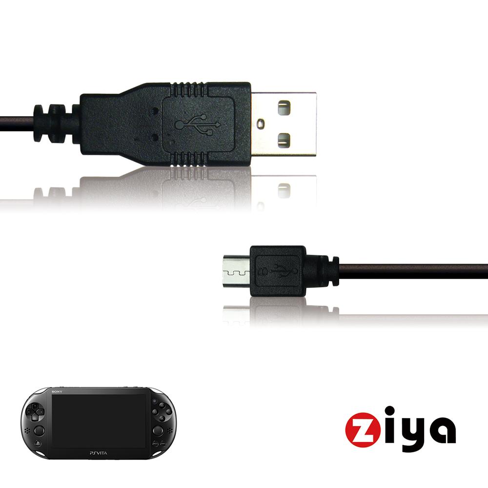 [ZIYA] SONY PS VITA2000 USB傳輸線與充電線 戰鬥款