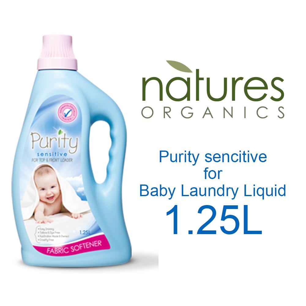 【澳洲Natures Organics】天然植粹嬰幼兒衣物柔軟精(低敏)1.25L