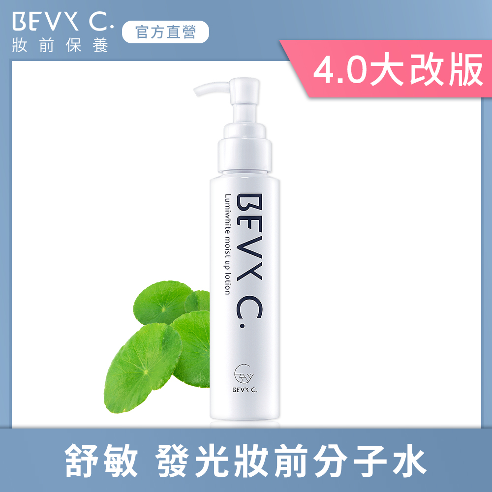 BEVY C. 光透幻白 妝前保濕化妝水 100mL
