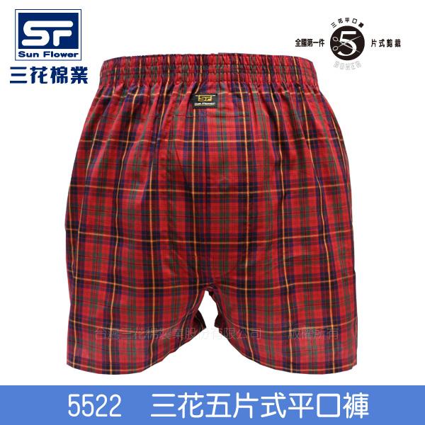 【三花棉業】5522_三花五片式平口褲(四角褲)XL紅格