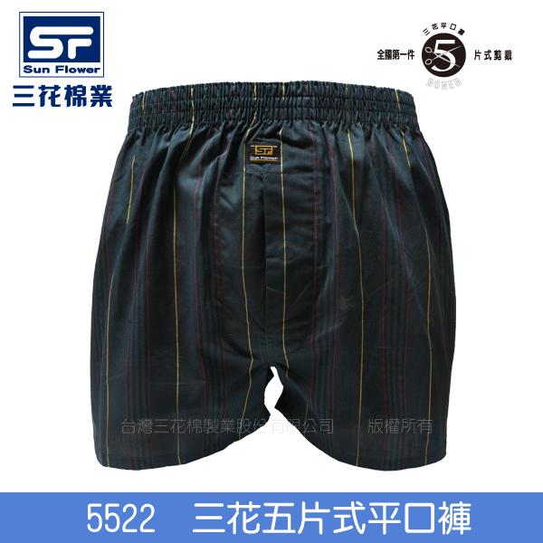 【三花棉業】5522_三花五片式平口褲(四角褲)M綠彩條