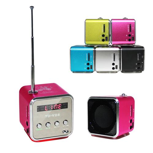 音樂響叮噹108 USB插卡式MP3音響喇叭銀