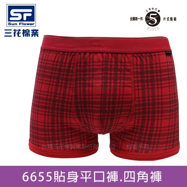 【Sun Flower三花】三花貼身平口褲.四角褲_XL紅格