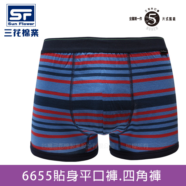 【Sun Flower三花】三花貼身平口褲.四角褲_XL彩條