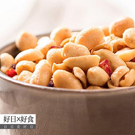 【好日好食】好果系列 椒麻花生