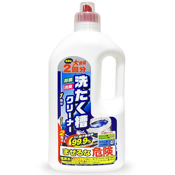 日本Mitsuei洗衣槽專用洗劑1050g