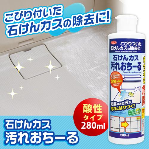 【艾美迪雅】1006339_皂垢清潔劑