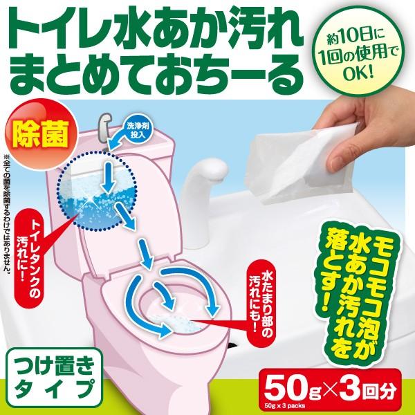 【艾美迪雅】1007524_廁所水垢污垢清潔劑