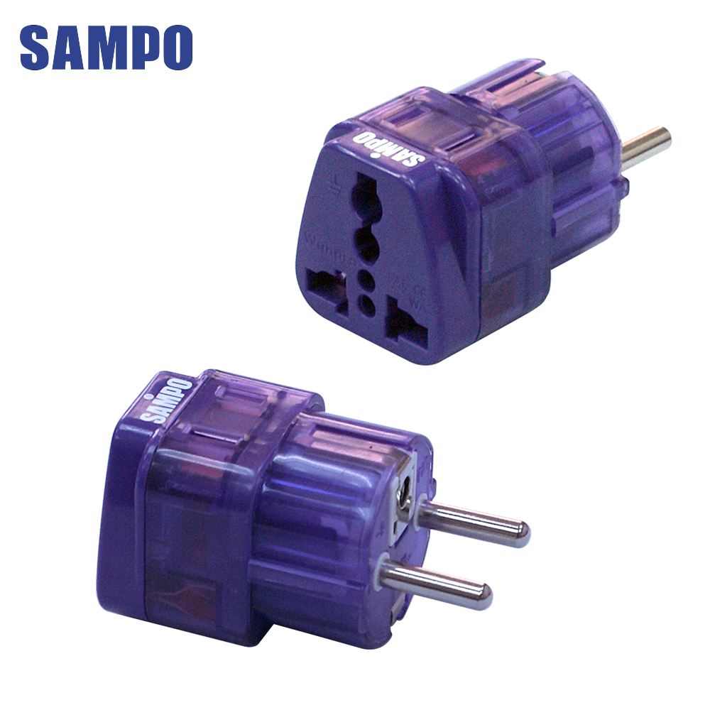 SAMPO 聲寶旅行萬用轉接頭~雙插座 ~ 德國、法國、印尼、韓國等 EP~UH2B~1入