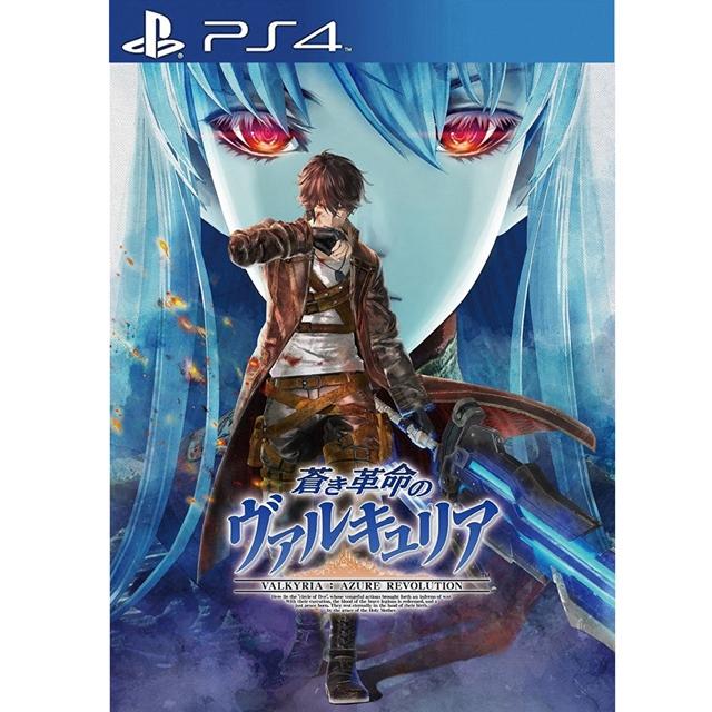 PS4蒼藍革命之女武神 - 中文版