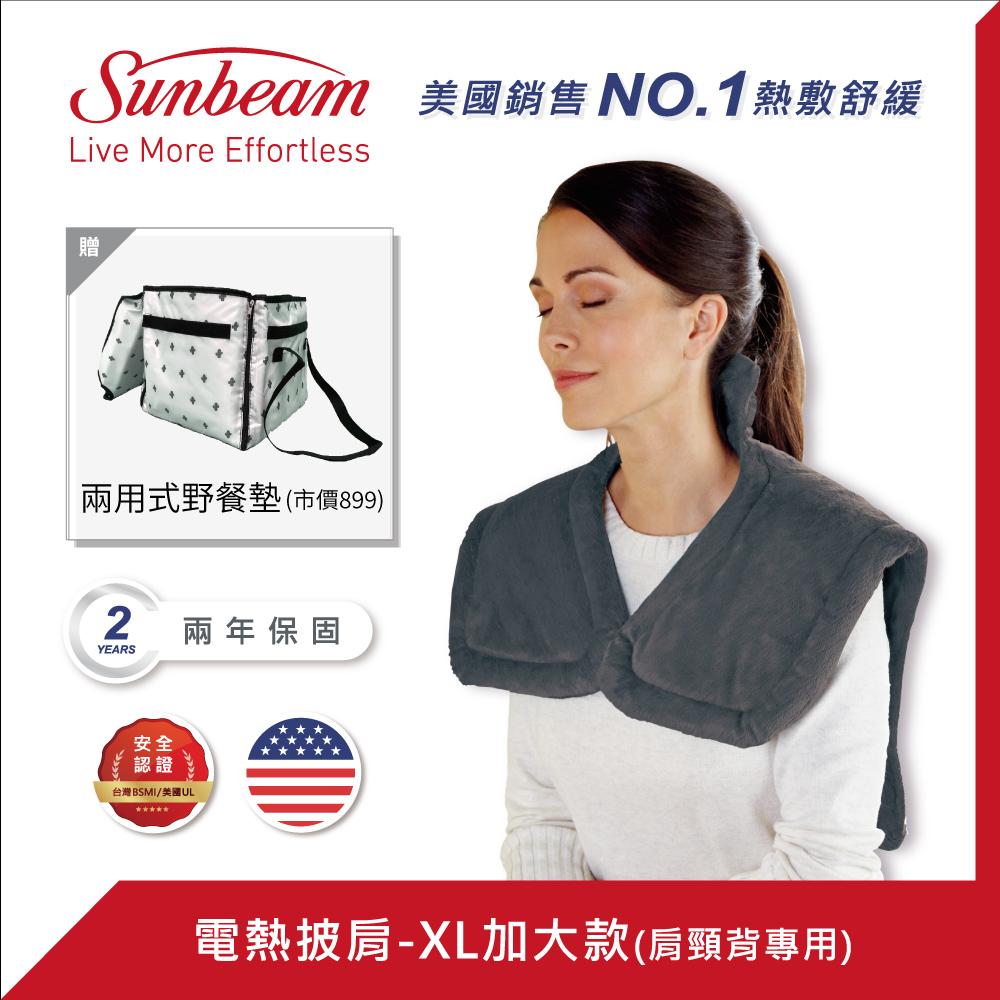 美國Sunbeam電熱披肩-XL加大款氣質灰