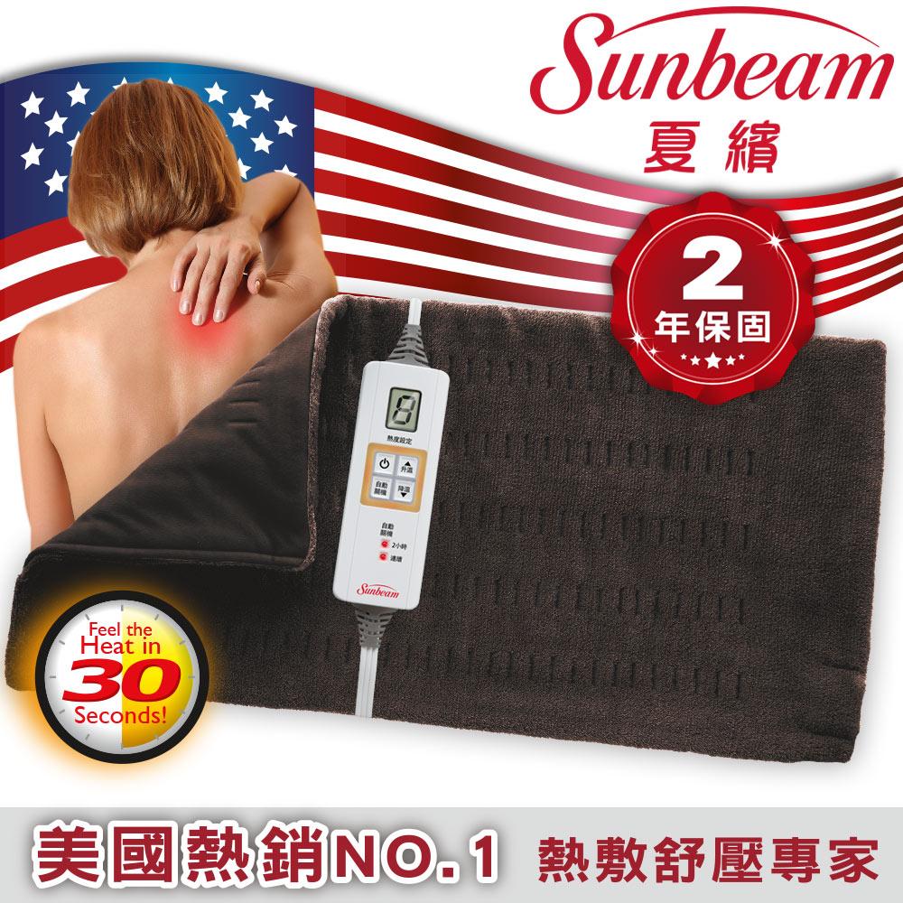 美國Sunbeam瞬熱保暖墊核桃色