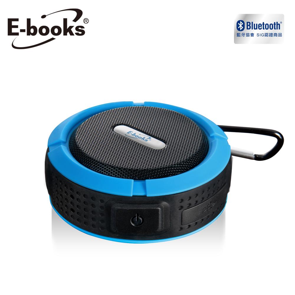 E-books D11 藍牙吸盤式防潑水隨身喇叭藍