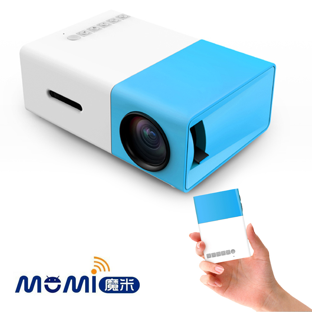 MOMI-R8 口袋投影機藍色