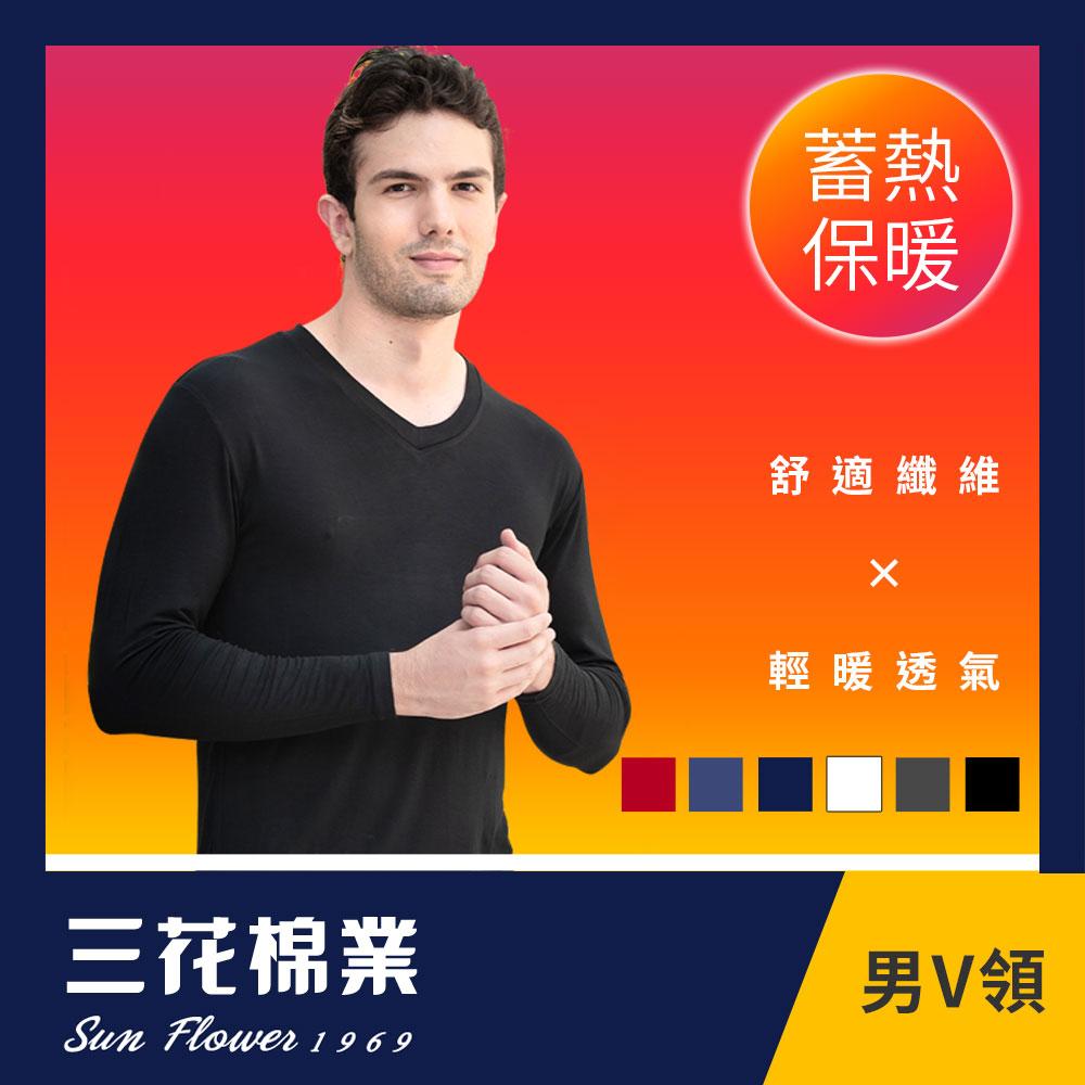 【Sun Flower三花】三花急暖輕著男V領衫(發熱衣)XL黑