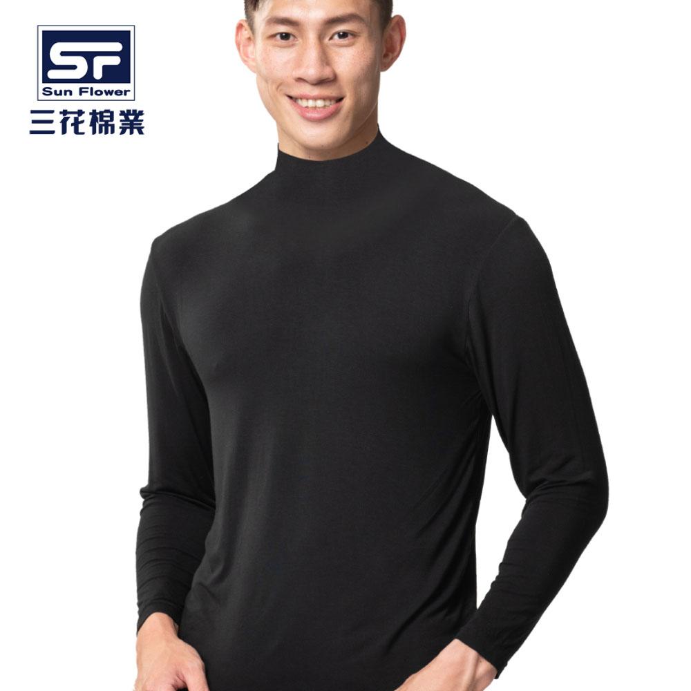 【Sun Flower三花】三花急暖輕著男高領衫(發熱衣)XL黑