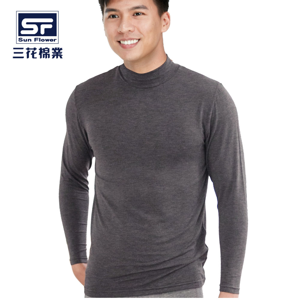 【Sun Flower三花】三花急暖輕著男高領衫(發熱衣)XL鐵灰