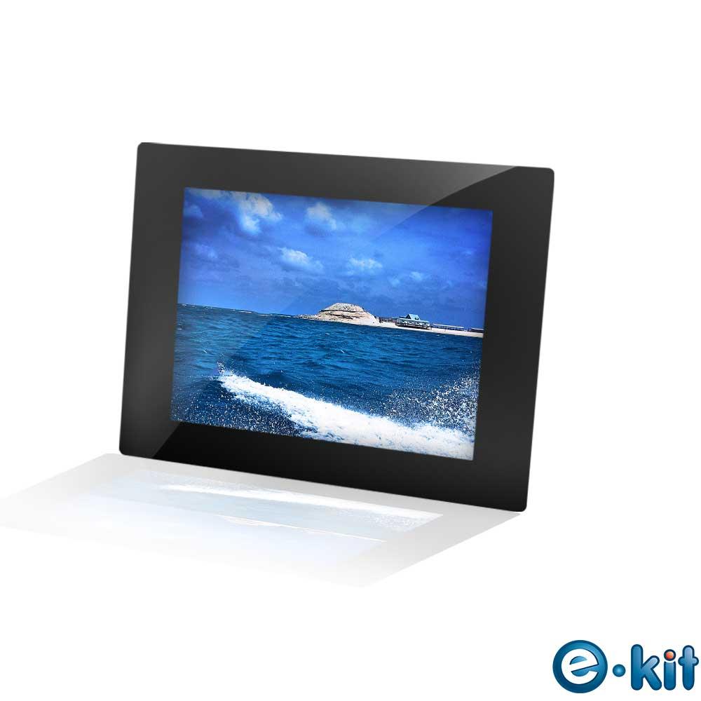 逸奇e-Kit 10.2吋相框電子相冊-黑色款 DF-V501_BK黑色款