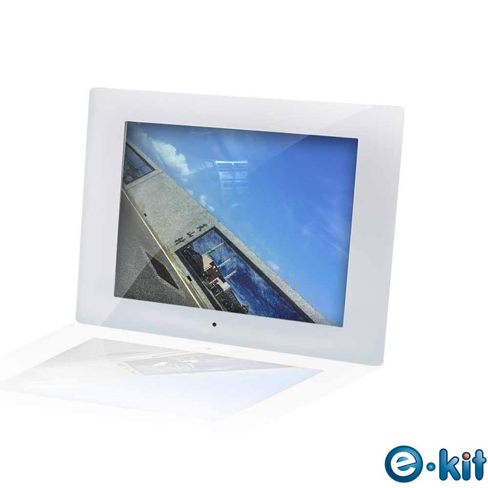 逸奇e-Kit 10.2吋相框電子相冊-白色款 DF-V501_W白色款