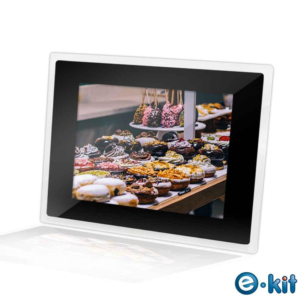 逸奇e-Kit 10.2吋相框電子相冊-透明邊框黑色款 DF-V501_TB透明邊框黑色款