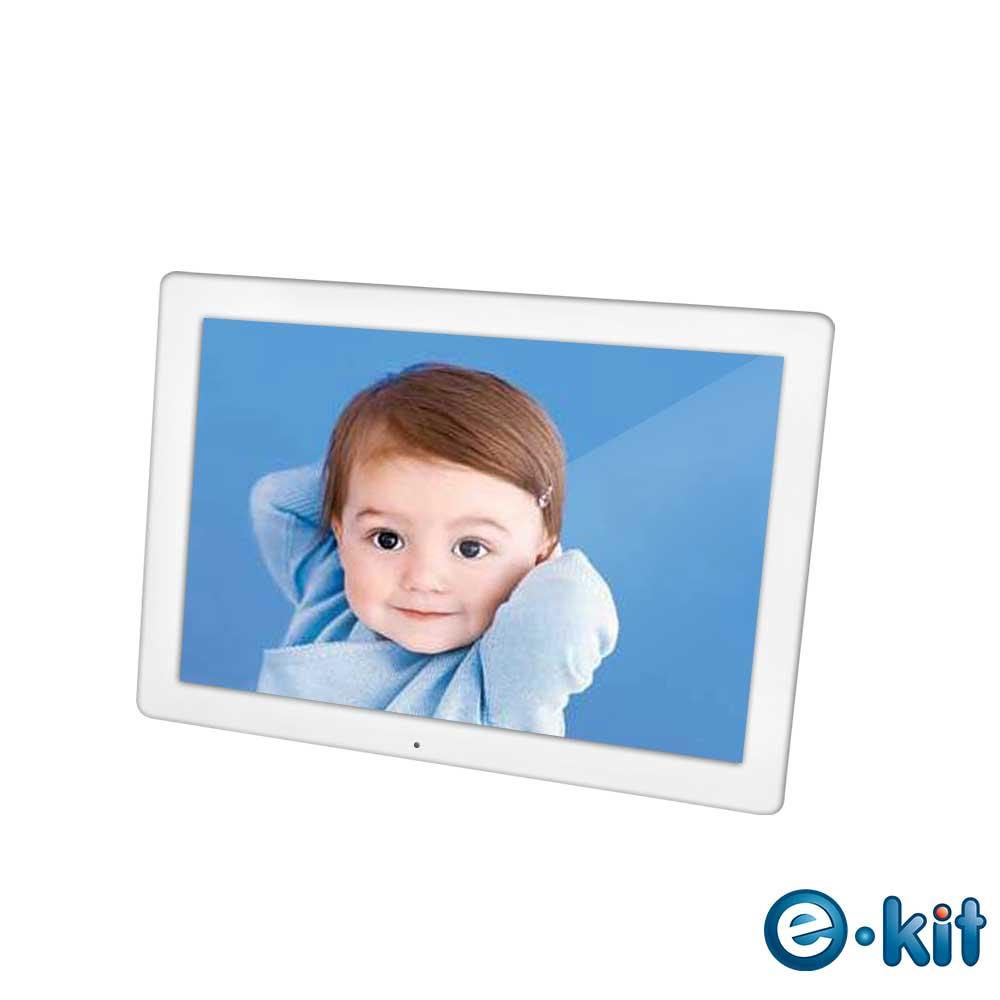 逸奇e-Kit 12吋相框電子相冊-白色款 DF-V601_W白色款