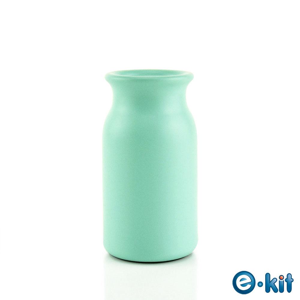 逸奇e-Kit牛奶瓶造型暖手寶-青色 LJW-071_BU青色