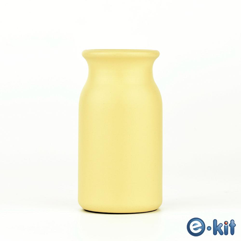 逸奇e-Kit牛奶瓶造型暖手寶-黃色 LJW-071_Y黃色