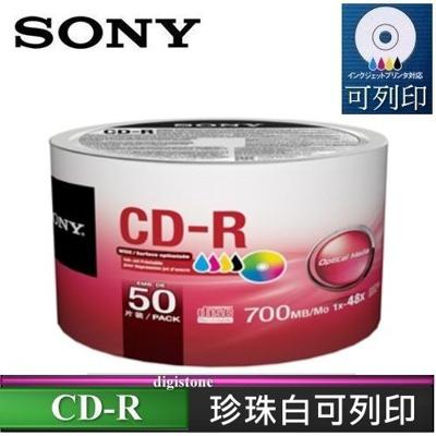 SONY CD-R 700MB 白金片 3760dpi 珍珠白滿版可噴墨光碟片X50PCS
