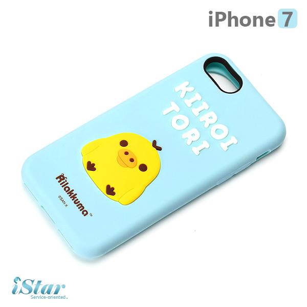 【  PGA-iJacket】iPhone 8 7  San-X 3D浮雕矽膠保護殼 保護