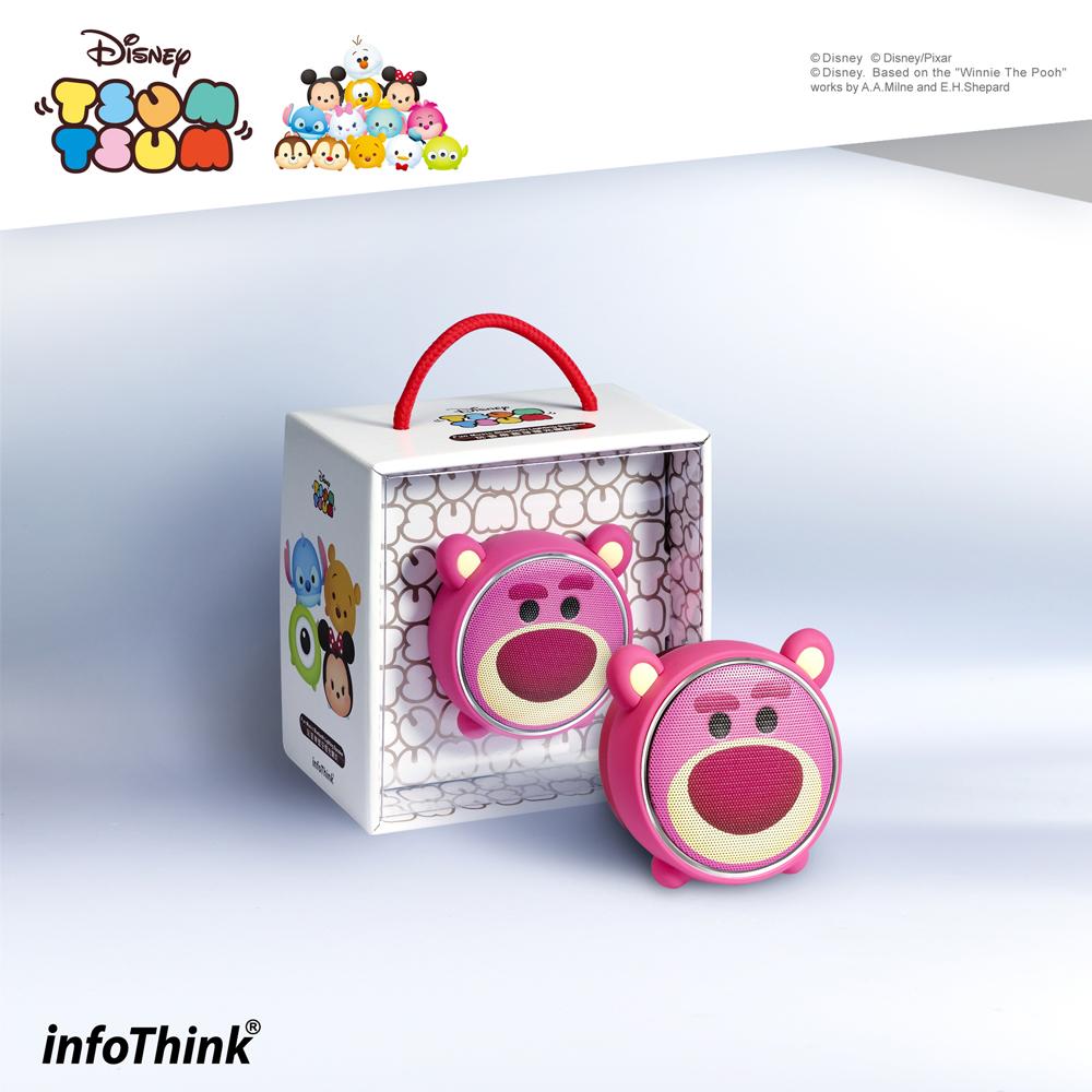 InfoThink TSUM TSUM玩音樂藍牙燈光喇叭-熊抱哥 Lotso