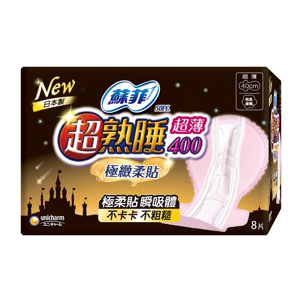 蘇菲 超熟睡極緻柔貼(40CM)(8片/包)