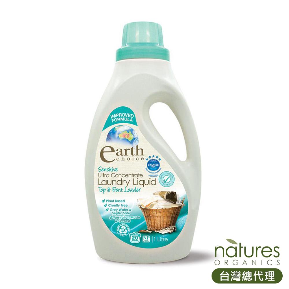 【澳洲Natures Organics】天然植粹超濃縮洗衣精(低敏)1L
