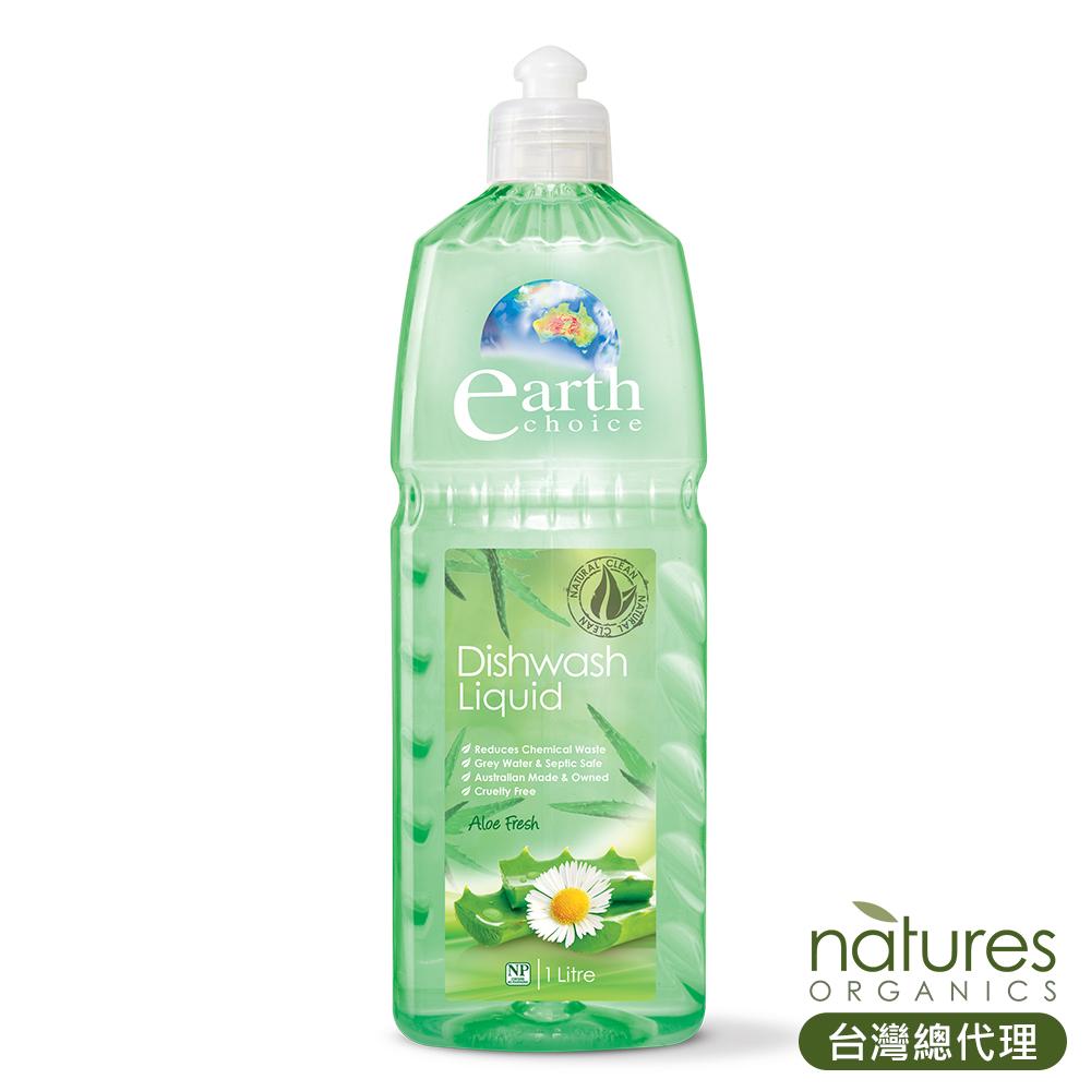【澳洲Natures Organics】天然植粹濃縮洗碗精(蘆薈)1L